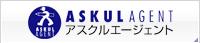 アスクル株式会社